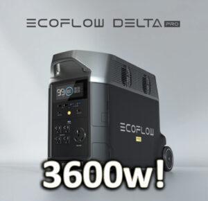 ecoflow delta pro